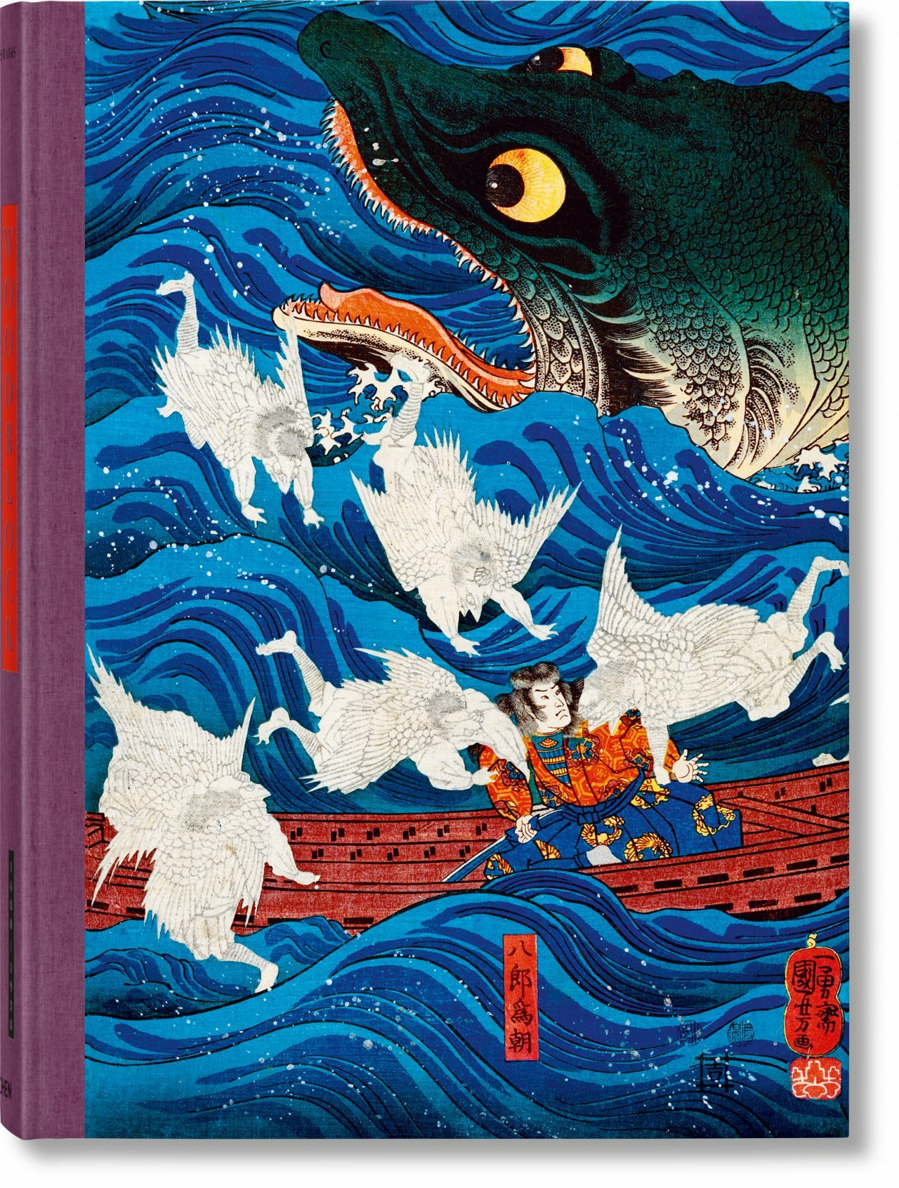 Japanese Woodblock Prints - Marks Andreas