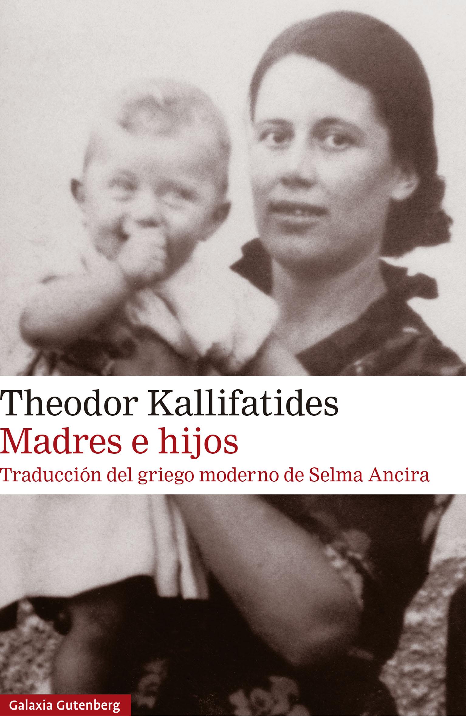 Madres e hijos - Kallifatides Theodor